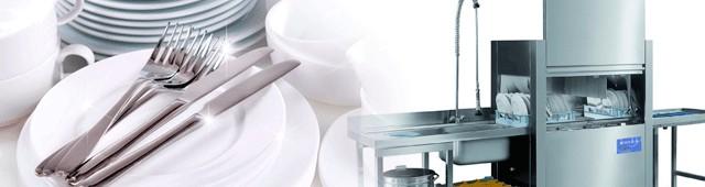 Посудомоечное оборудование