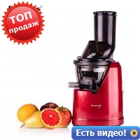 Соковыжималка Kuvings WHOLE SLOW JUICER B1700