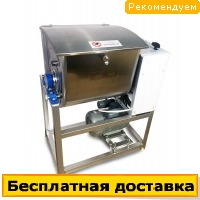 Фаршемес GoodFood SM15