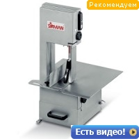 Пила гастрономическая Sirman SO 1650 INOX